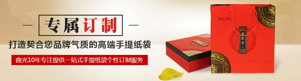 betway必威官网app下载包装,10年包装行业经验