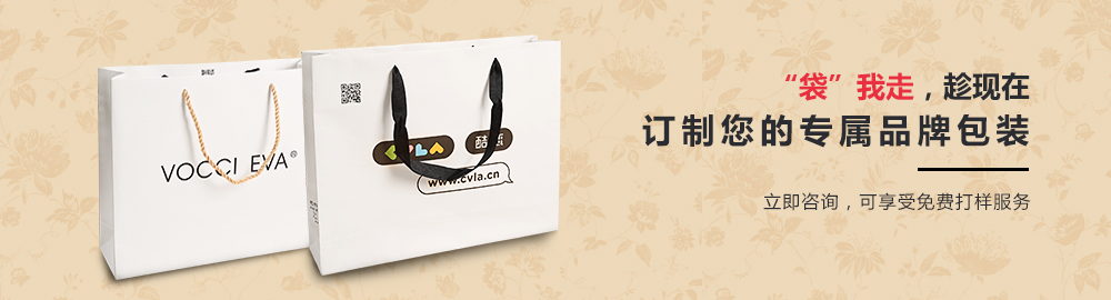 betway必威官网app下载包装定制您的专属品牌包装