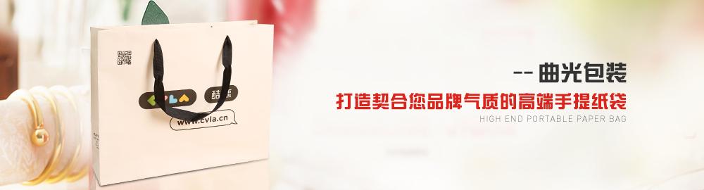 betway必威官网app下载包装打造契合您品牌气质的手提必威官方登录