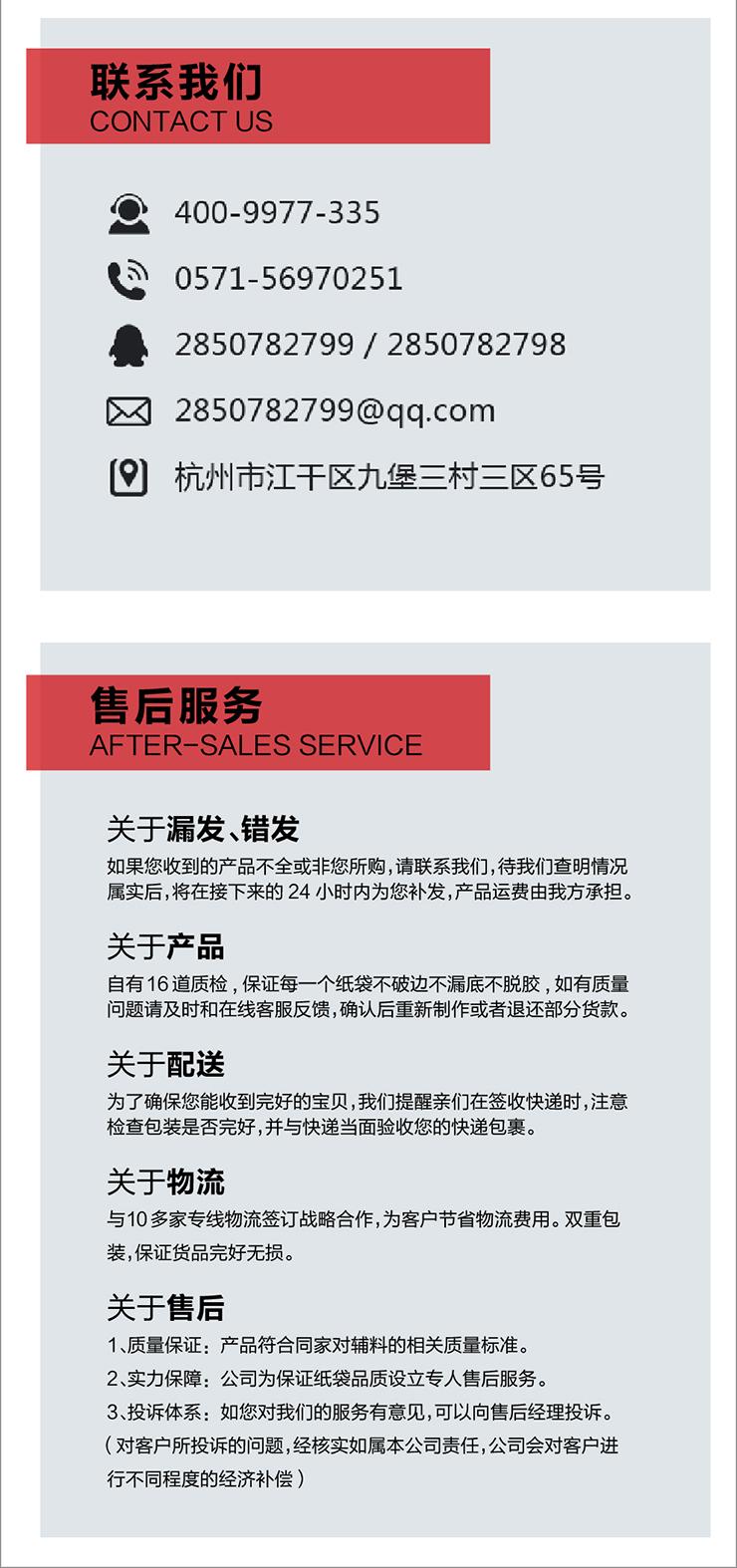 联系betway必威官网app下载必威官方登录